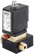 德国BURKERT气动电磁阀全系列特价产品