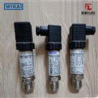 is-20压力传感器德国威卡进口产品