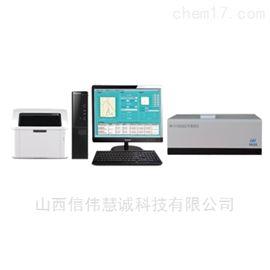 HM-920红外分光光度法测油仪