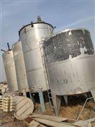 供应二手不锈钢搅拌罐低价处理