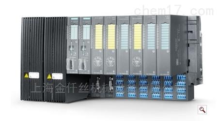 德国西门子模块S7-300 CPU规格及型号