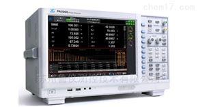 ZLG广州致远PA8000系列功率分析仪