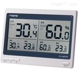 日本佐藤sksato数字温湿度计PC-5400TRH