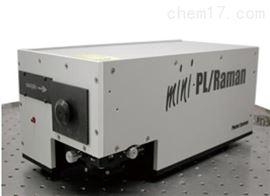 MiniPL寬帶隙小型深紫外光致發光光譜儀