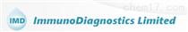 ImmunoDiagnostics授权代理