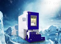 VH系列汽车产业-温度湿度振动试验箱