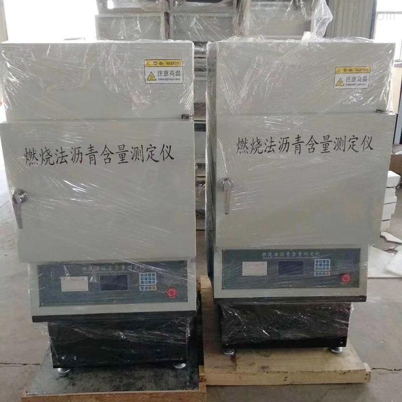 沥青含量测定仪