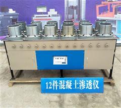 HP-4.012试件数显混凝土抗渗仪