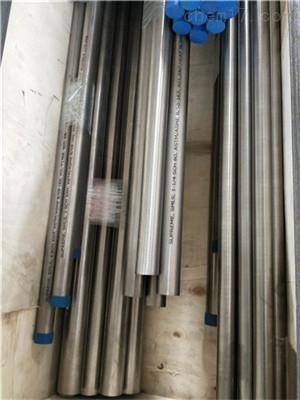 310Cb不锈钢管-310Cb无缝管加盟