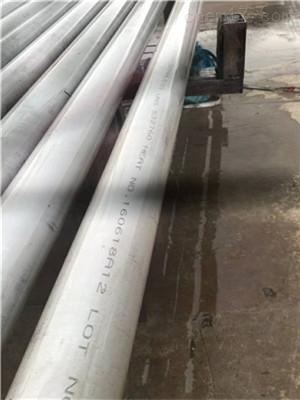 304N钢管 -304N钢管 排行榜