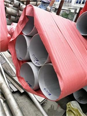 Inconel600直径114*4-Inconel600钢管 厂家供应