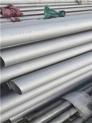 S32760换热管-S32760无缝管厂商出售