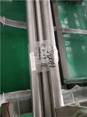 Y11CR17换热管-Y11CR17不锈钢管排行榜