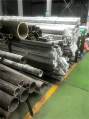 Incoloy926直径89*4-Incoloy926大口径钢管每日报价
