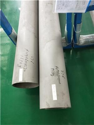 Monel400直径114*4-Monel400焊管调价信息