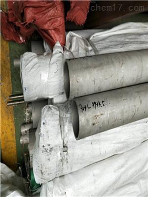 309S无缝管-309S焊管价格