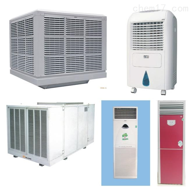 丹徒水冷空调生产厂家-冷风机批发价出售