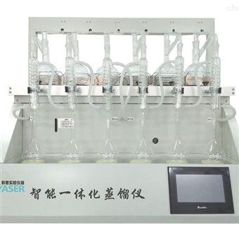 YC-ZLY-6智能体化蒸馏仪