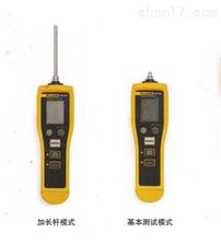 F802CN/F802美国福禄克振动测试仪