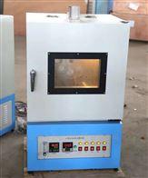 82/85型干燥箱82型沥青薄膜加热烘箱实物图