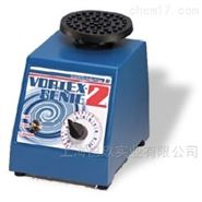 美国si 旋涡混合仪 Vortex Genie 2