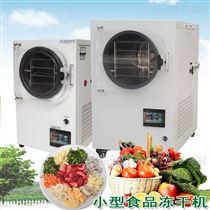 TF-HFD-1 上海拓纷小型蔬果家用冻干机设备  食品冷冻干燥机
