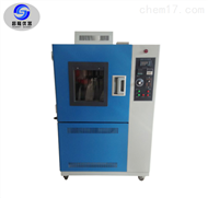 CL-100L臭氧老化箱