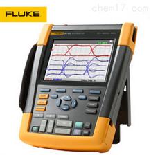 美国福禄克Fluke190-504手持式示波器