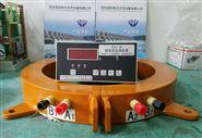 ZDL-M轴电流监测装置