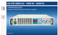 EA-PSI-9000直流电源