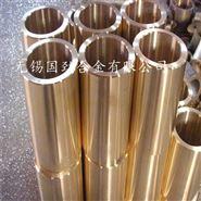 C35600铜管