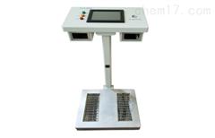 手脚表面污染检测仪FJ1600质量材质上乘
