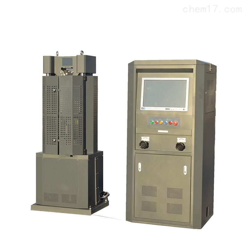 10吨微机屏显万能材料试验机