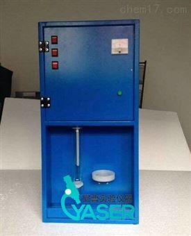 YCKDN-ASYC-KDN定氮仪