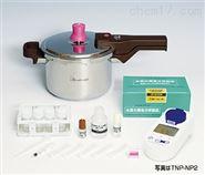 日本共立总氮和脉冲测量装置