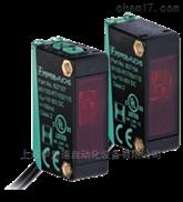 M100/MV100-6090/102直销纯进口德国倍加福P+F对射型传感器