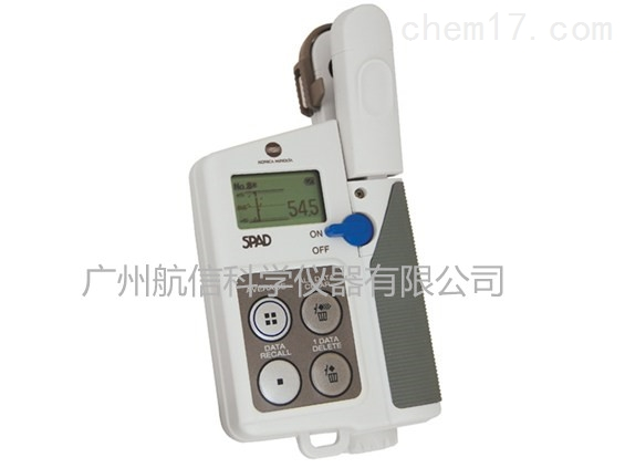 SPAD-502Plus便携式叶绿素测定仪 广州供应