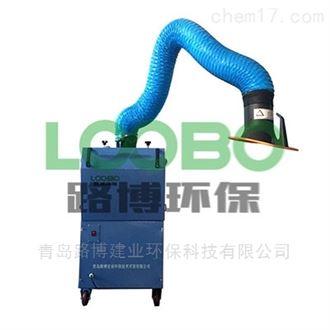 LB-SK焊接抛光行业LB-SK焊接烟尘净化器