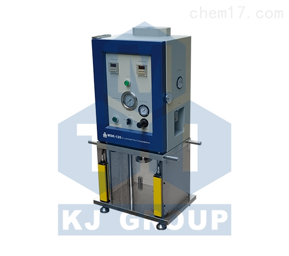 MSK-120 铝塑膜成型机