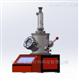 KDH-300微型电弧炉小型非自耗炉