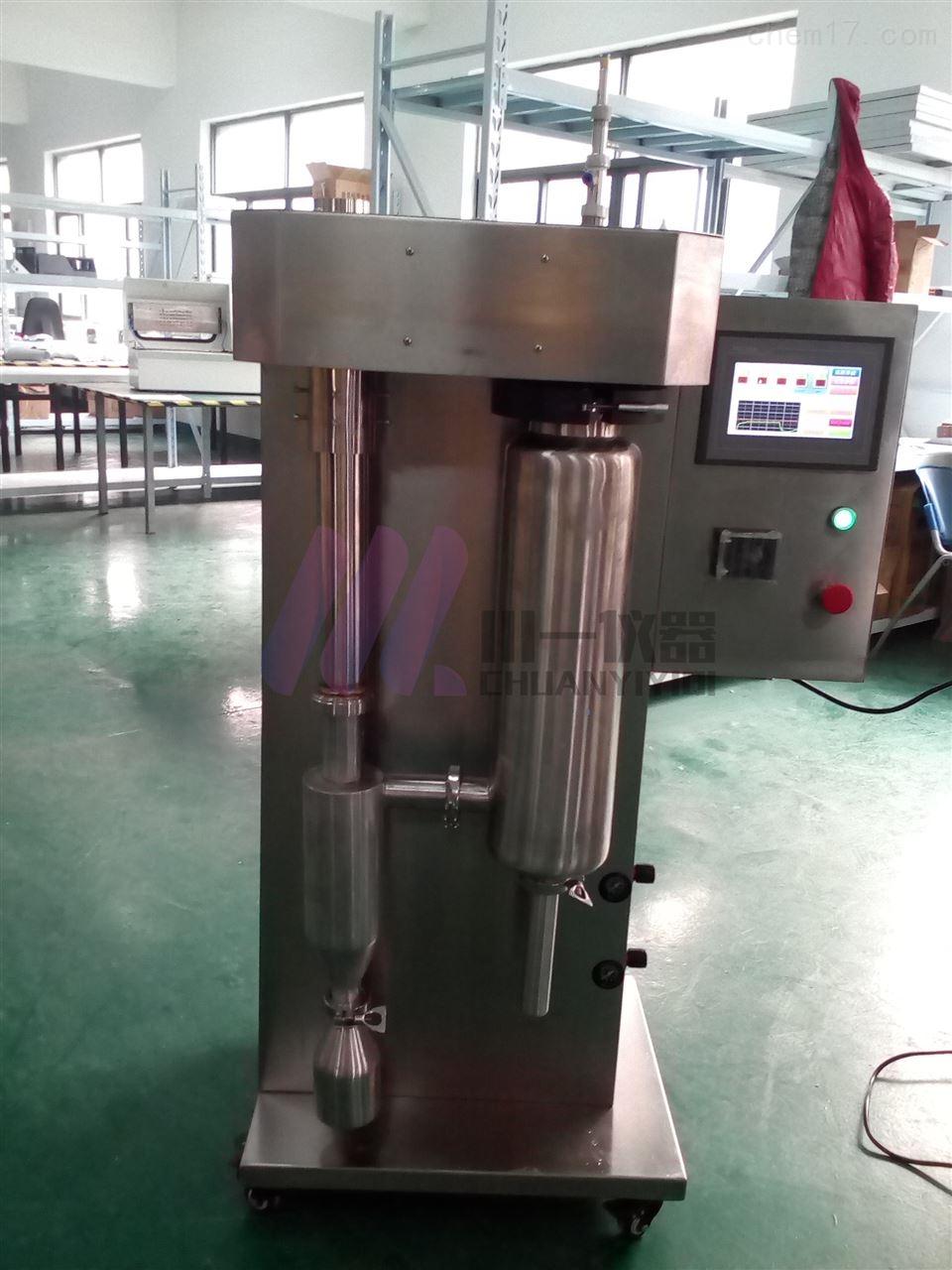 CY-8000Y生物农药离心喷雾干燥机
