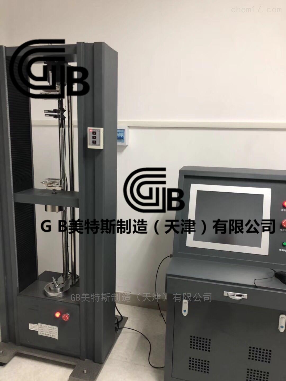橡胶拉伸性能试验机