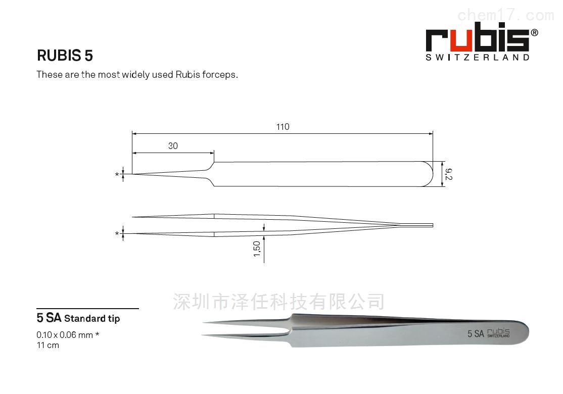 Rubis显微镊子5-SA 实验室解剖镊子
