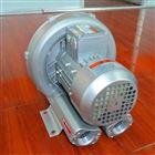 鱼塘增氧高压风机  RB-022环形鼓风机