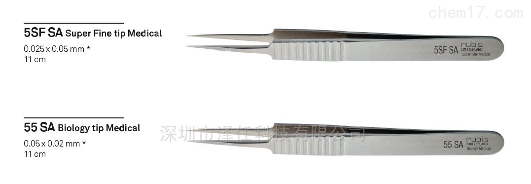 Rubis镊子5SF-SA Super Fine tip Medical