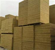 密度140kg外墙岩棉保温板厚度可选