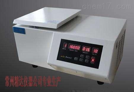 GTR16-2高速冷冻离心机(可选配)