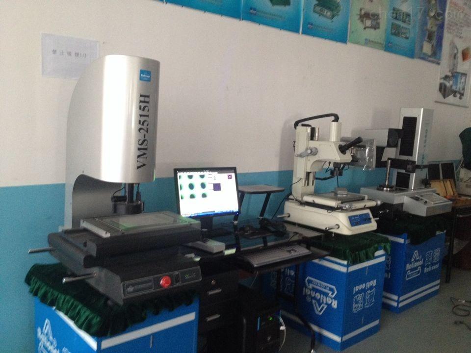 常州萬濠VMS-3020H全自動影像儀視頻測量儀