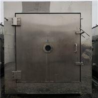 转让二手上海东富龙真空冷冻干燥机