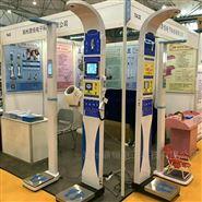 醫用全自動超聲波健康體檢一體機